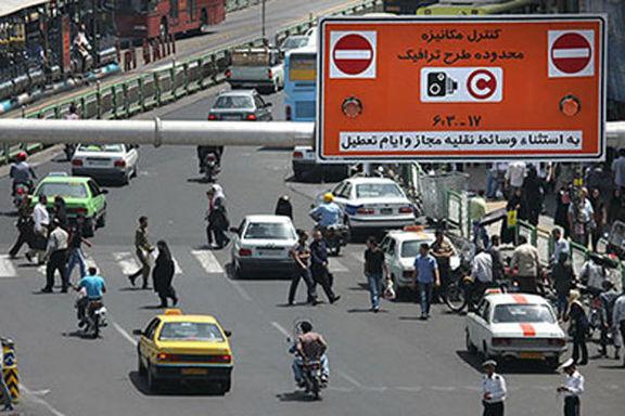 طرح ترافیک از ساعت 8 تا 16 بعد از ماه مبارک رمضان اجرایی می شود