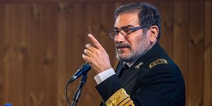 کشف شبکه گسترده عملیات سایبری تهاجمی علیه ایران