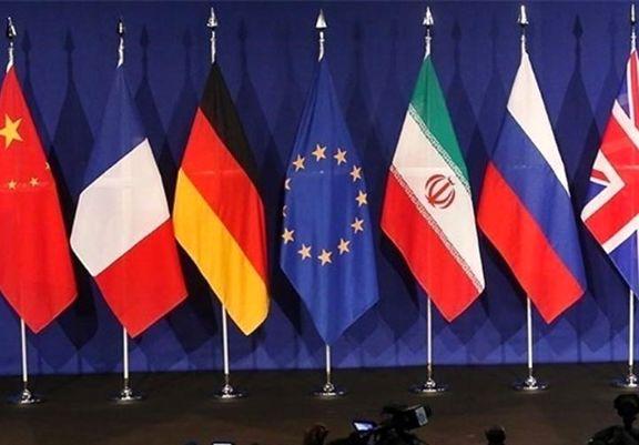 توضیح وزارت خارجه درباره هجدهمین نشست کمیسیون مشترک برجام در وین