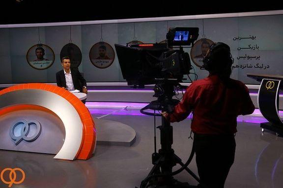 فوتبال برتر جایگزین برنامه «نود» شده است / عادل فردوسیپور در تلویزیون میماند