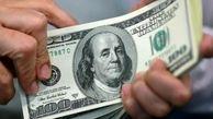 فدرال رزرو آمریکا 104 میلیارد دلار به بازار تزریق کرد