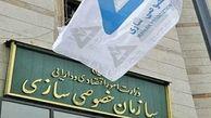 پوری حسینی استعفا داد، دژپسند قبول کرد