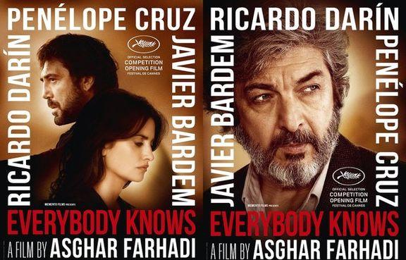 «همه میدانند» ساخته اصغر فرهادی از تاریخ 23 اردیبهشت اکران عمومی خود را آغاز میکند
