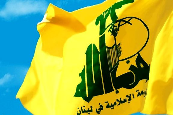 حزب الله لبنان علیه حکم دادگاه آل خلیفه ضد شیخ علی سلمان بیانیه داد