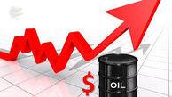 قیمت نفت بشکه ای 68 دلار و 26 سنت