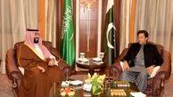دیدار عمران خان با محمدبن سلمان / تلاش عمران خان برای رفع کدورت سران سعودی از وی به دلیل شرکت در نشست آتی کوالالامپور