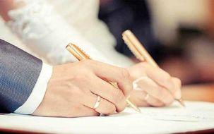 شروط ضمن عقد چیست؟/این شروط باید قبل از عقد حتما از طرف مرد برای زوجه توضیح داده شود