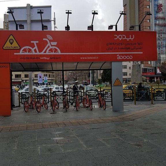 آیا دوچرخههای «بیدود» دوباره به سطح شهر باز میگردند؟
