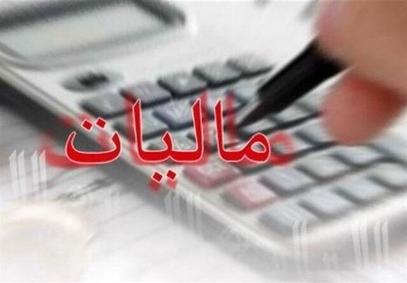 تمدید مهلت ارائه اظهارنامه مالیاتی اشخاص حقوقی