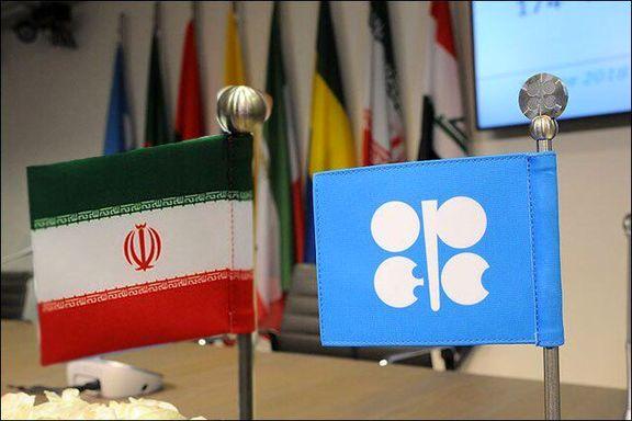 تسهیل تحریمهای ایران به ضرر قیمت نفت و اتحاد اوپک پلاس