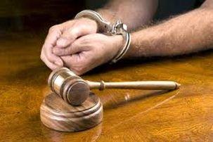 دستگیری برخی کارمندان ثبت اسناد رسمی کشور