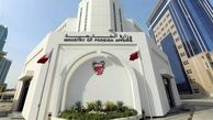 بحرین کاردار سفارت عراق در منامه را احضار کرد