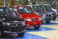 جدیدترین قیمت محصولات سایپا و ایران خودرو در بازار + جدول