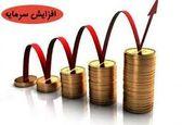 مجوز افزایش سرمایه «وسالت» صادر شد