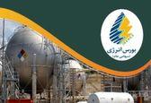 بورس انرژی ایران میزبان عرضه 1.4 میلیون تن فراوردههای هیدروکربوری