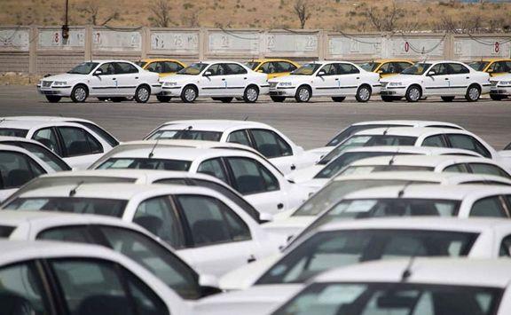 امکان خرید تنها یک خودرو در سال برای هر فرد در بورس کالا وجود دارد/ منع فروش تا 2 سال!