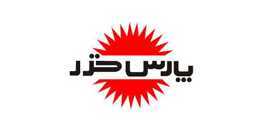 «لخزر» افزایش سرمایه 500 درصدی میدهد