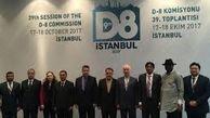 ساخت کارت پرداخت برای مبادلات بین المللی توسط سازمان دی8