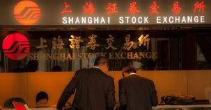 گزارش وال استریت ژورنال بازارهای سهام آسیا را قرمز کرد