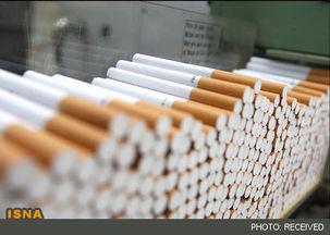 برند دخانیاتی که به اسم ایران است اما قاچاقی وارد می شود