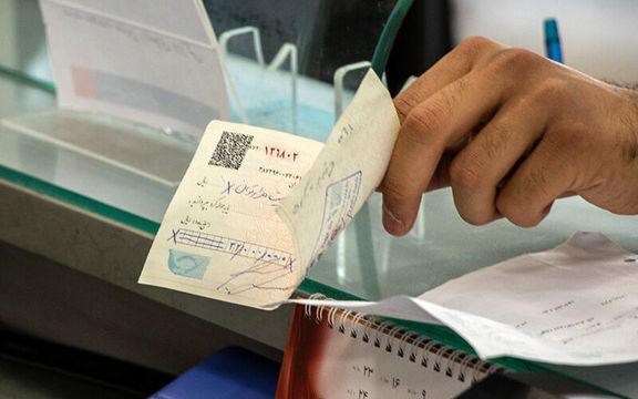 عدم نیاز تایید بانک برای صدور چک جدید