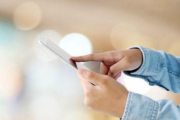 تصمیم نهایی برای حذف پیامک های مزاحم تبلیغاتی اعلام شد