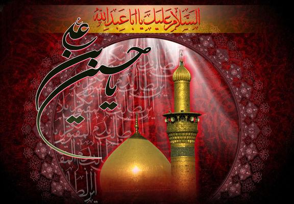 نام چند میلیون ایرانی «حسین» است؟