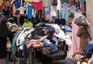 7میلیارد جریمه برای قاچاق لباس در جنوب کشور