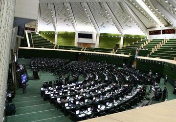 کلیات و اصلاحات لایحه افزایش سرمایه شرکتهای پذیرفته شده در بورس در  صحن علنی مجلس به تصویب رسید