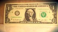 ارزش دلار برای پنجمین روز متوالی افزایش پیدا کرد