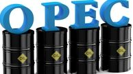 هر بشکه سبد نفتی اوپک به 61.98  دلار رسید
