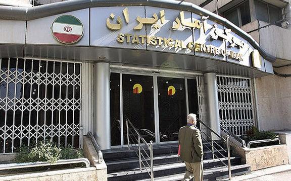 پیشنویس قانون آمار کشور در شورای عالی آمار تصویب شد