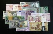 افزایش رسمی بهای 8 ارز بینالمللی