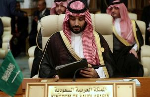 عربستان  و کوبا  به فهرست سیاه آمریکا اضافه شدند
