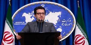 موسوی: انگ پولشویی  وصله نچسبی است که قطعا به ایران نمی چسبد