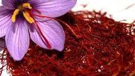 جدیدترین قیمت انواع زعفران