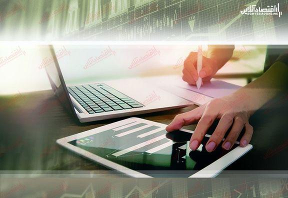 گروه بانکی بیشترین ارزش معاملات بازار را کسب کرد