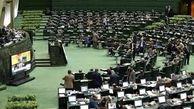 مجلس امروز تخلفات در زمین ها را بررسی خواهد کرد