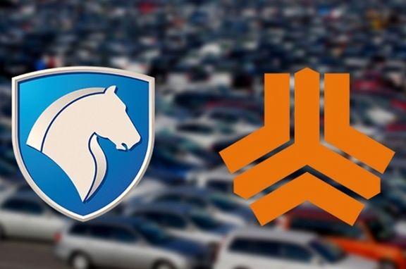 موافقت مجلس با عرضه محصولات ایران خودرو و سایپا در بورس کالا