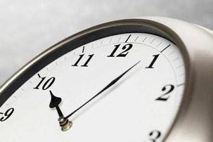 آیا ادارات در تهران اول مهر ساعت 9 صبح آغاز بکار می کنند؟