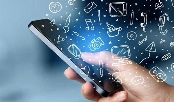 جزئیات افزایش ۳۰ درصدی ظرفیت پهنباند موبایل کشور