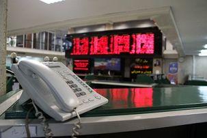 از عرضه اولیه سیمرغ تا تایید افزایش 37 درصدی قیمت سیمان