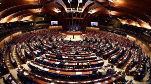 شورای اروپا تحریم های روسیه را لغو کرد / روسیه به شورای اروپا بازگشت