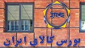 با استقبال گسترده سرمایهگذاران ۶۲۱۰ قرارداد معاملات آتی نقره در بورس کالا منعقد شد