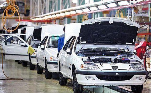 روند نزولی قیمت خودرو/نزدیک شدن قیمت خودرو  به قیمت کارخانه
