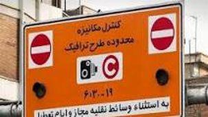 با لغو طرح ترافیک تنها باعث حضور بیشتر خودرو در مرکز شهر خواهیم شد