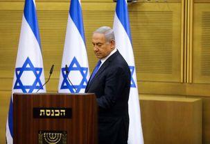 اظهارات جدید نتانیاهو/خاورمیانه را من نجات دادم