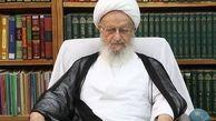 آیتالله مکارم شیرازی تا یکی دو روز آینده مرخص میشود