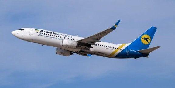 تحلیل جعبه سیاه هواپیمای اوکراینی از 20 جولای آغاز میشود