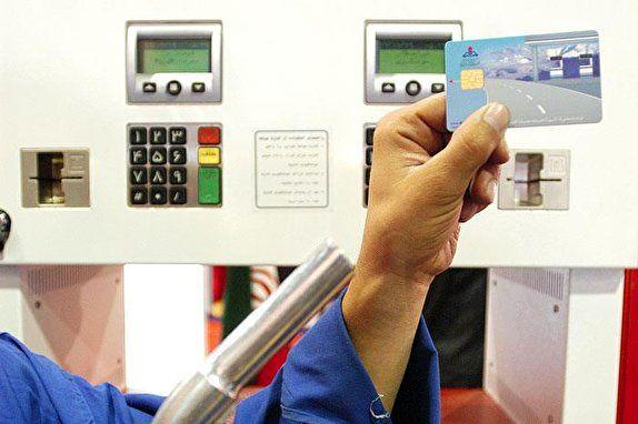 چند نکته مهم هنگام استفاده از کارت سوخت/ سهمیه بنزین تان را به راحتی نسوزانید
